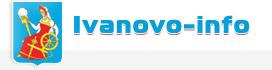 Доска объявлений Иваново