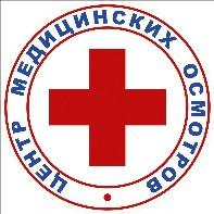 Вакансия Инженер по ремонту медицинского оборудования