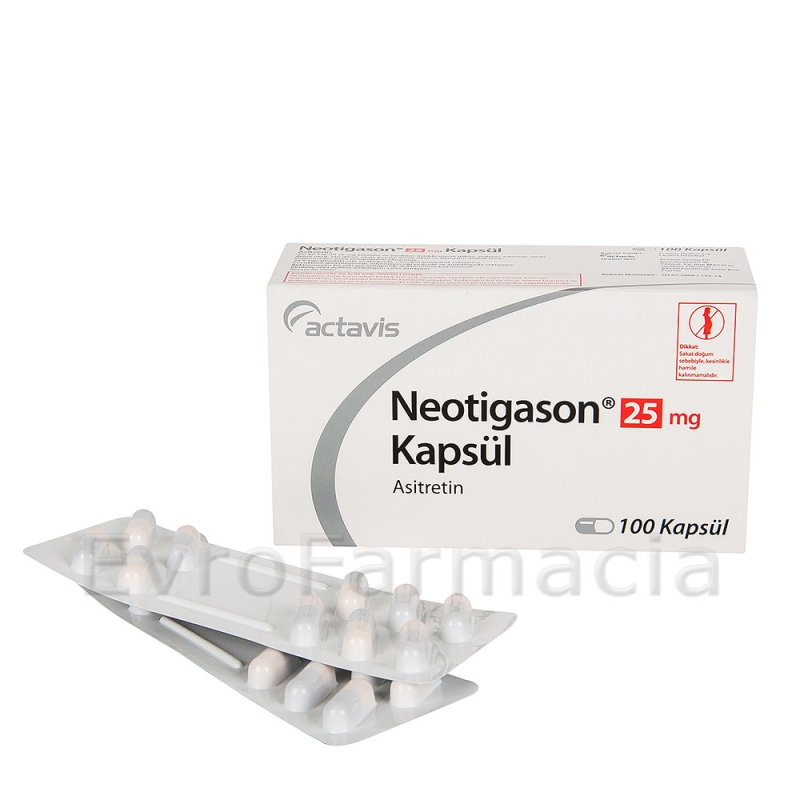 Неотигазон 25 мг 100 капсул Франция