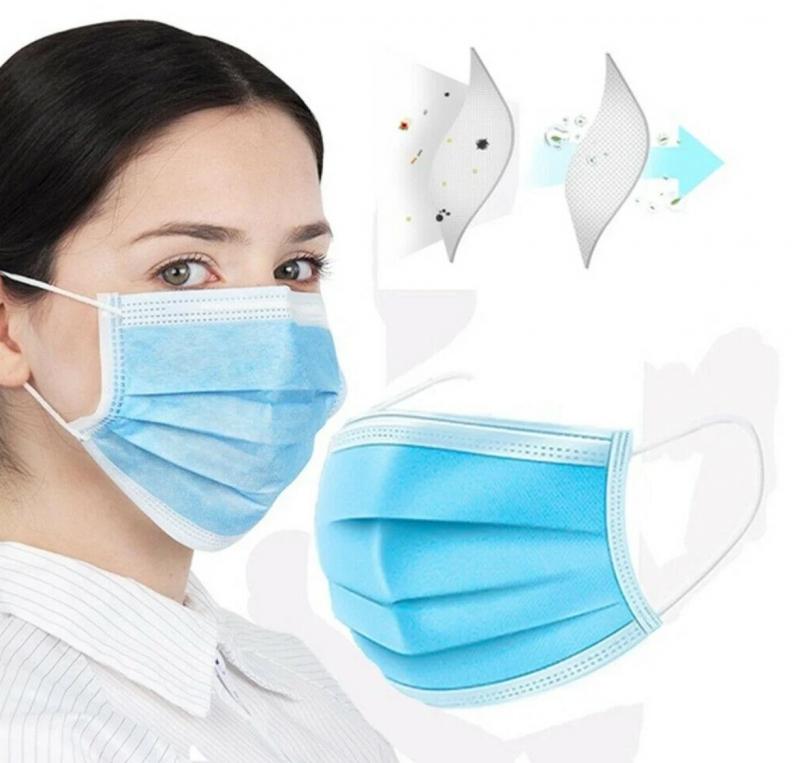 Одноразовые маски медицинские упаковка 50 штук